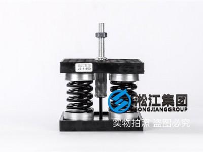 上海JS型变压器减振器【空调机组】