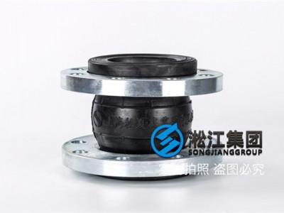 德标DIN-KXT-PN25-DN80橡胶软连接{减震降噪}