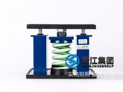 上海ZTF-800弹簧减振器【轴流风机】
