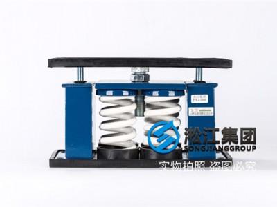 上海ZTF-2000变压器减振器【内燃水泵】