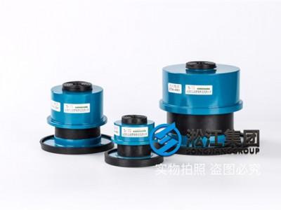 上海ZTA阻尼变压器减振器【循环水泵】