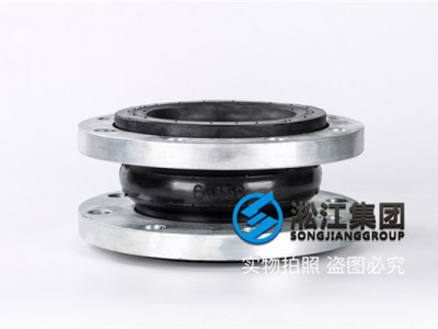 离心式压缩机「ANSI美标橡胶软接头」