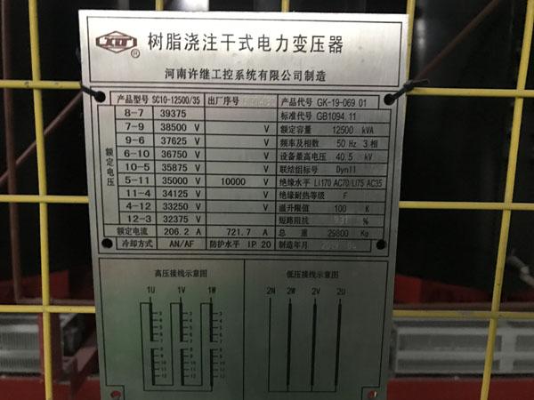 【上海宝山宝龙广场】弹簧减震器合同