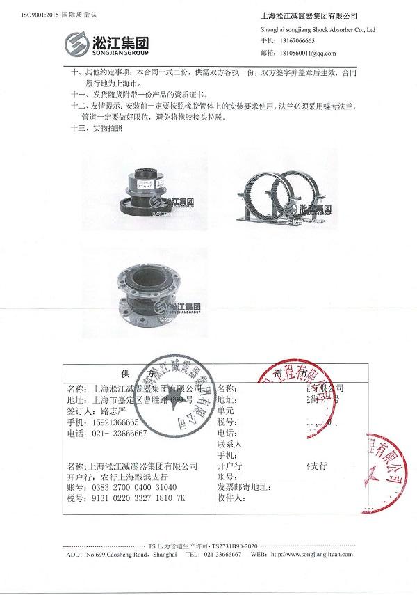 【成都OCG国际中心】水泵房降噪