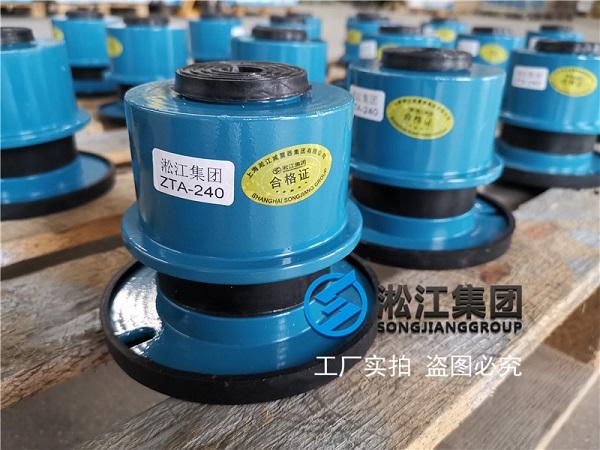 【扬州公安局机房项目】弹簧减震器合同