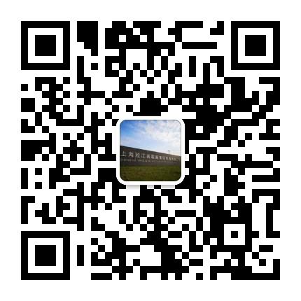上海弹簧减振器厂微信扫一扫
