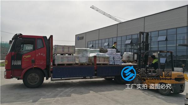 机床液压站配套上海干式变压器减震器