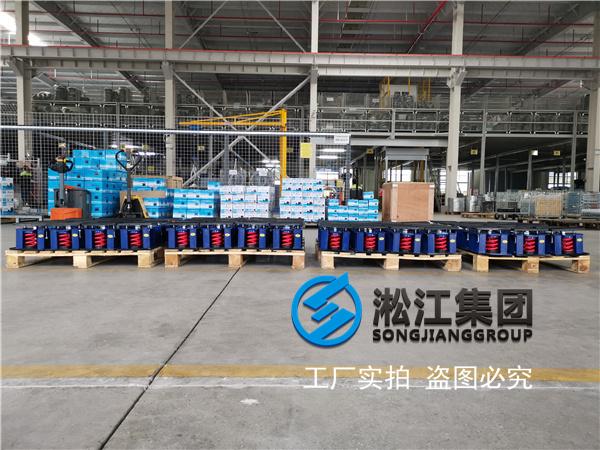 大型机械设备安装上海变压器减振器图
