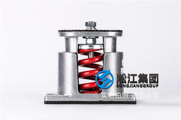 新能源泵站用JB型弹簧减震器