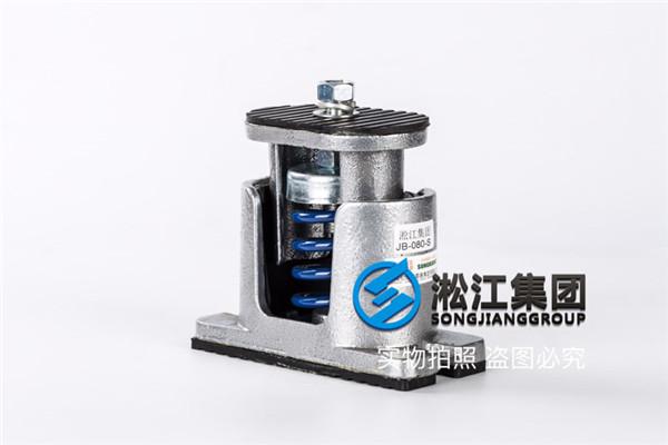 小型冰水机底座安装4个JB型弹簧减振器