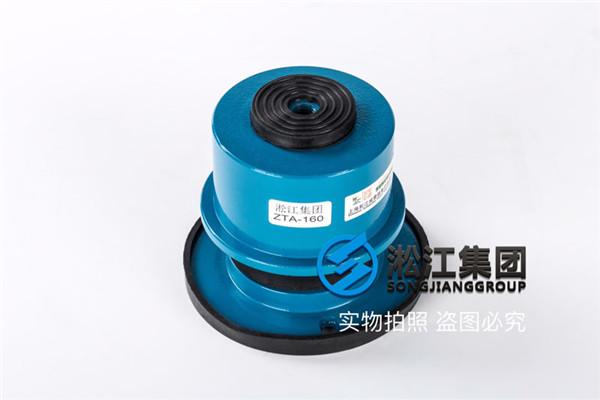 发电机机组减震采用ZTA-160阻尼弹簧减震器