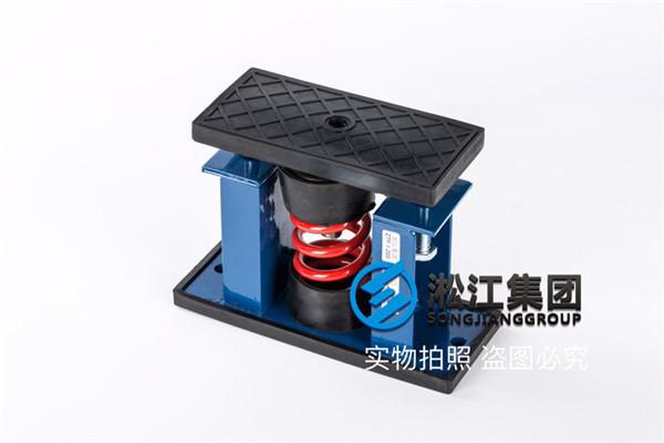 水浴式换热器配套高弹性变压器减振器