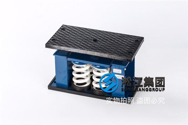 汽轮发电机组系统ZTF阻尼弹簧减震器