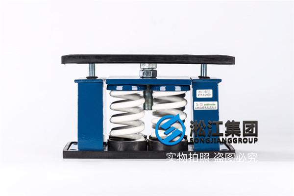 蓄水槽释冷泵使用上海变压器减震器