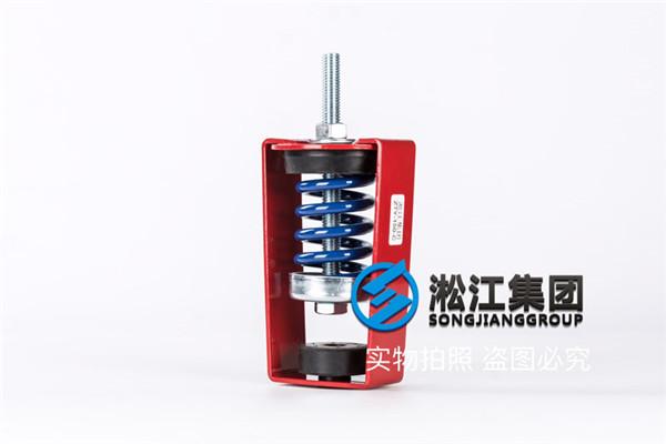 离心风机ZTY-650-E吊式弹簧减震器