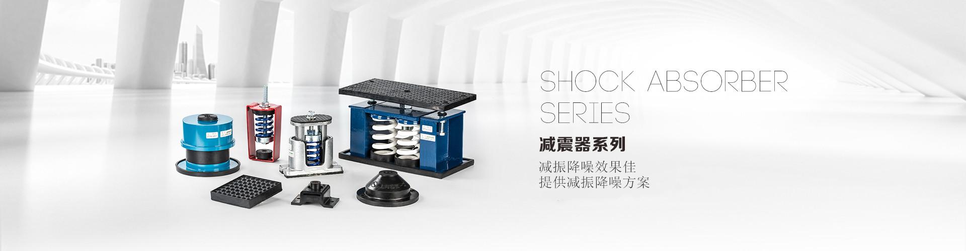 上海变压器减振器