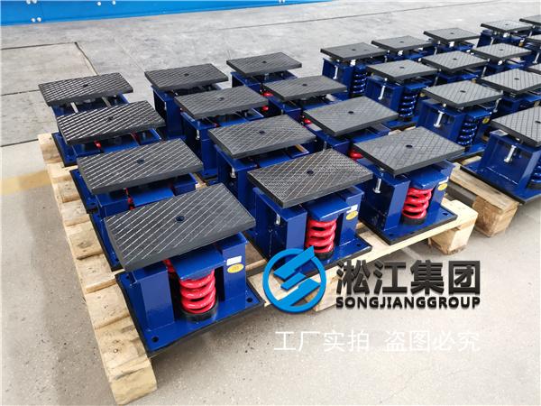 卧式泵型号LF80123用上海变压器减震器