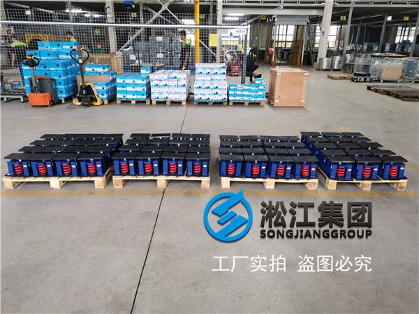 英诺赛科项目订购上海干式变压器减震器