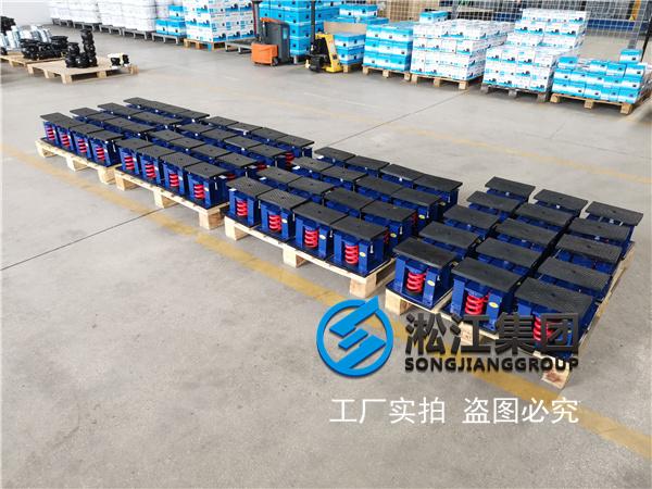 上海通风设备配套变压器减振器产品