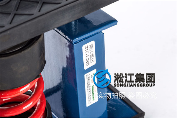 上海落地式阻尼弹簧减震器