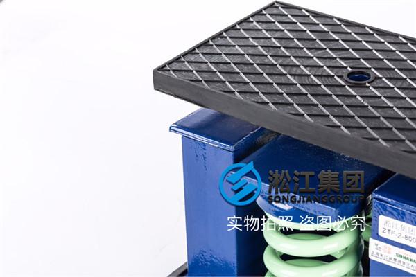 钢厂震动平台安装4台ZTF-800阻尼变压器隔振器