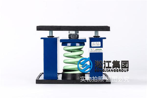 设备400公斤压力可调节水平弹簧减振器