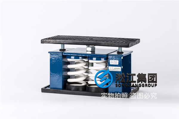热电厂核主泵使用上海变压器减振器热