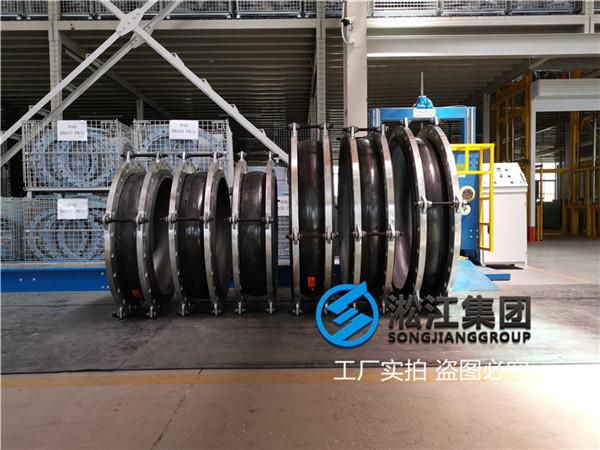 变频自动供水设备DN450可曲挠橡胶软接头主机系统