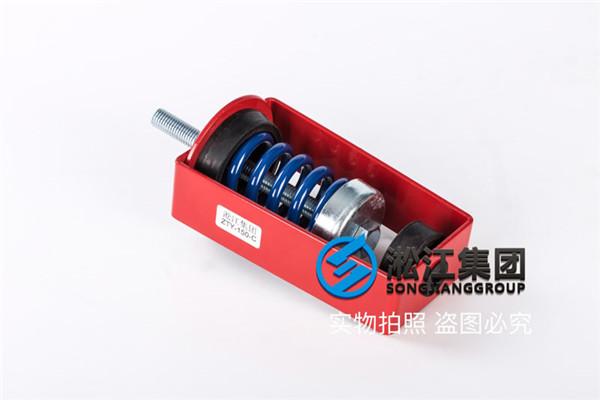 5-20kg上海吊式减振器ZTY-25-A