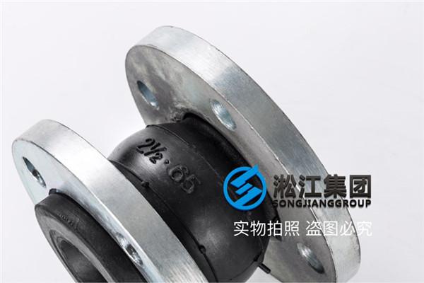 膜分离水处理设备12in缠绕式橡胶软节用户称赞