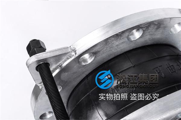喷泉用KKT橡胶挠性接头致力于工业