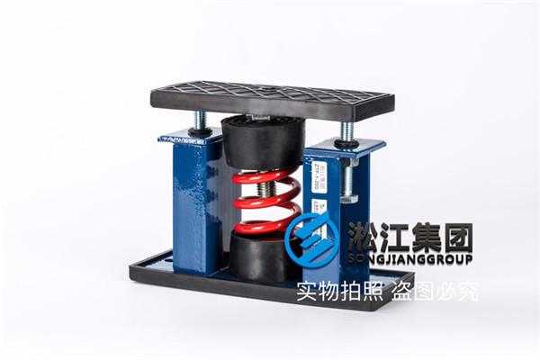 螺杆冷水机组弹簧减震器