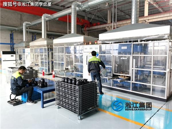 冷室压铸机橡胶避震接头,管道配件