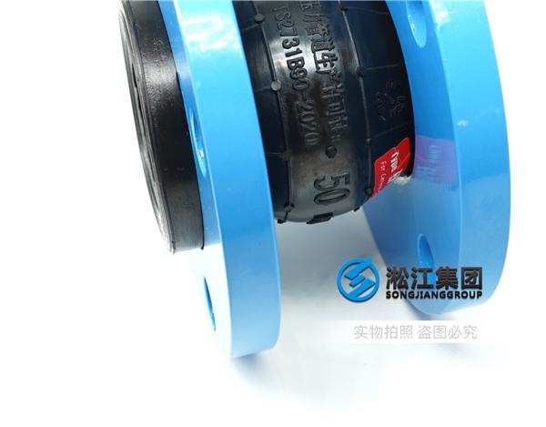 蒸发器冷凝器橡胶减震软管,品牌网